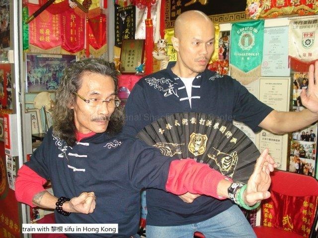 with the late lai gun sifu